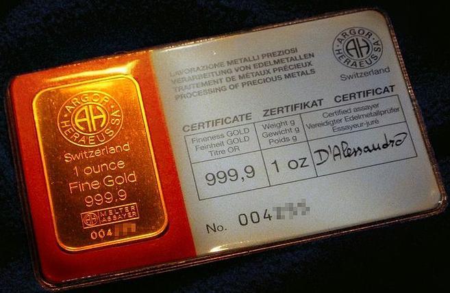 Тройская унция золота с сертификатом