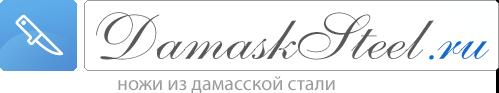 Damask Steel Ru