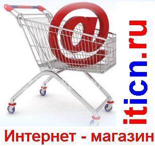 Интернет - магазин iticn.ru