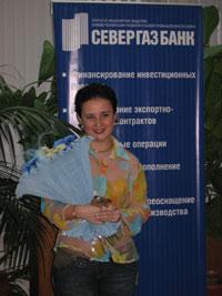 Грачева Анна Вадимовна