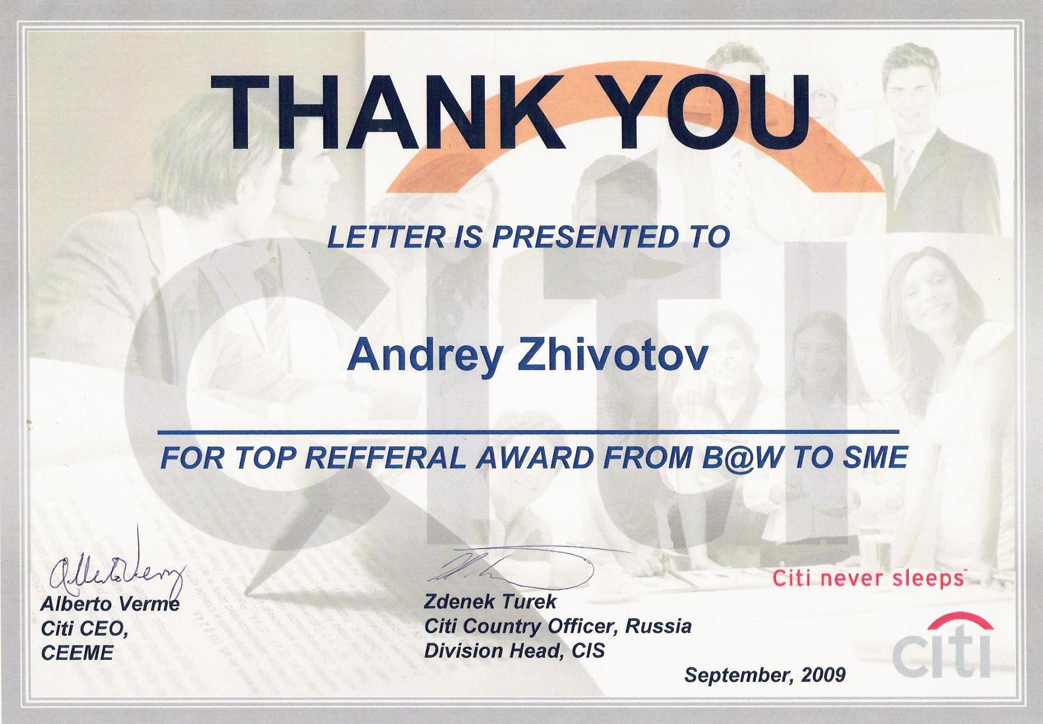 2009 Citibank Alberto Verme Zdenek Turek