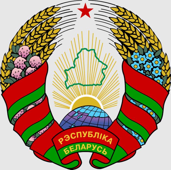 Национальный герб республики беларусь