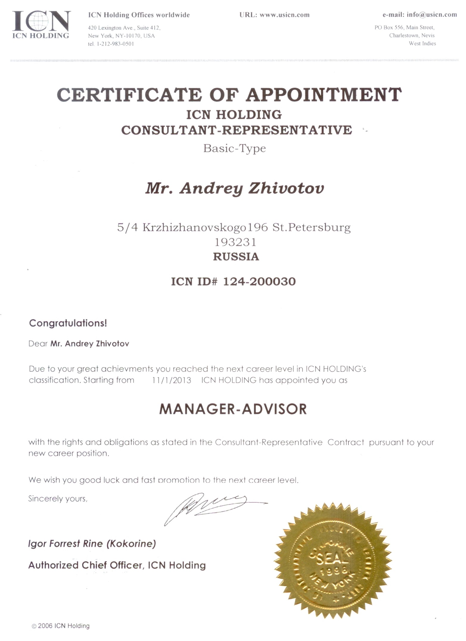 Certificate Andrey Zhivotov 5 level