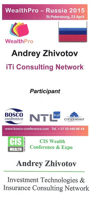 cis wealth pro bosco conference