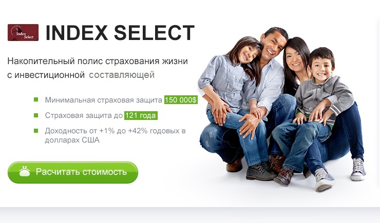Index Select