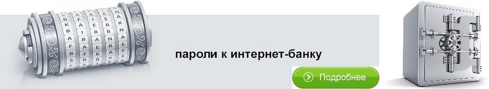 internet bank