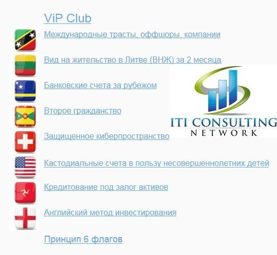 ViP Club iticn.ru