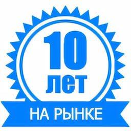 10 лет iticn.ru